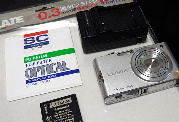 SC66 と DMC-FX66 赤外線カメラへの改造の材料
