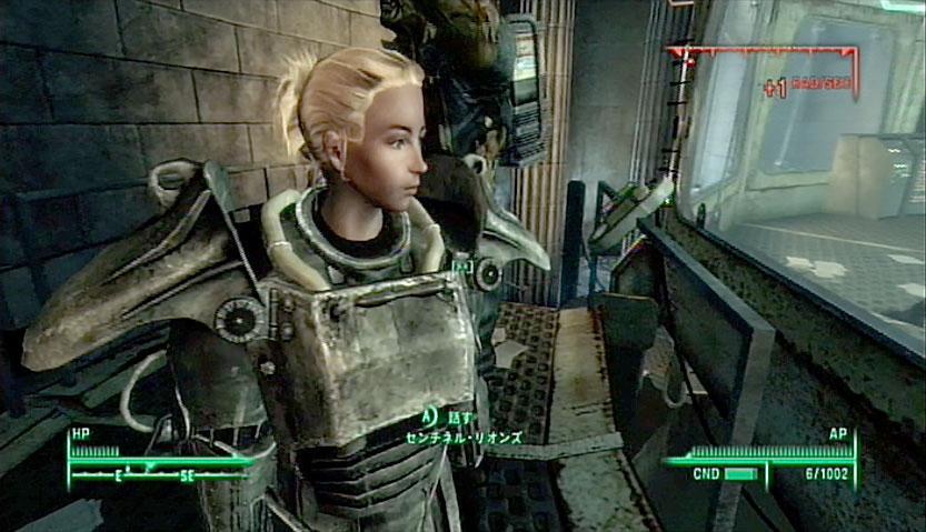 ゲーム終盤、水質浄化プラントで、高濃度放射能汚染区域の前で「誰が中に入るか」を選択する主人公とヒロイン