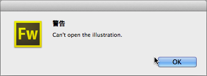 """Fireworks CS6 """"Can't open the illustration."""""""