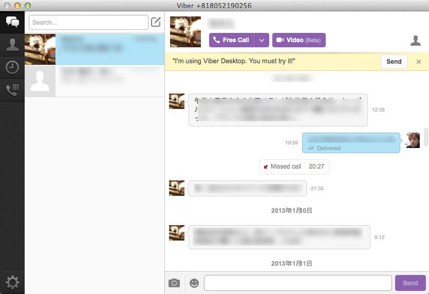 Viber for Mac Ver.4.0.2 が日本語MacOS X で動作します