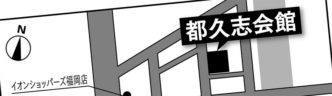 chikushi_k_map