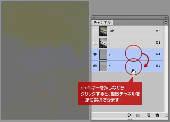 Shiftキーを押しながらクリックすると、少ない手間でカラースワップを行えます。