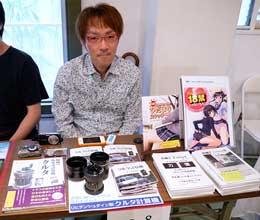 福岡ポエイチに出展した「発笑探検隊」