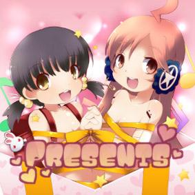 presents_0s