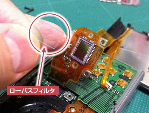DMC-FX35 を赤外線改造1:ローパスフィルタを外します